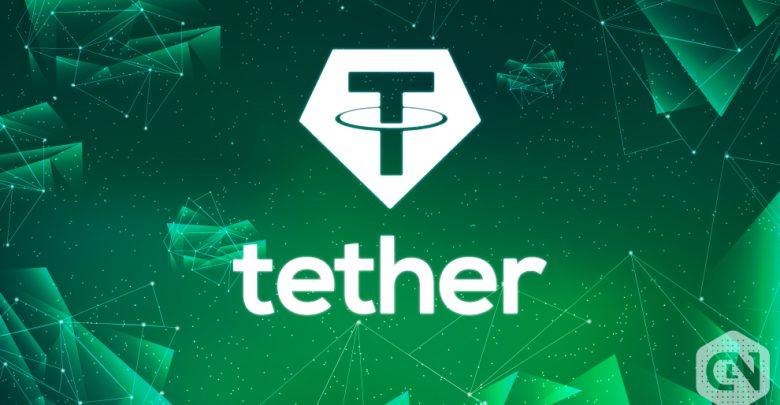 تتر Tether بهترین ارز دیجیتال