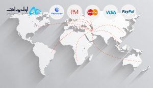 روش های انتقال ارز به ایران و بلعکس