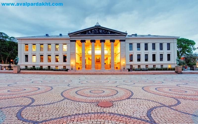 فنلاند تحصیل رایگان در دانشگاه های اروپا