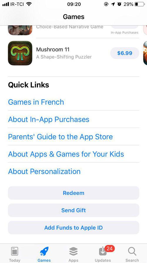 گیفت خرید از اپ استور (app store)