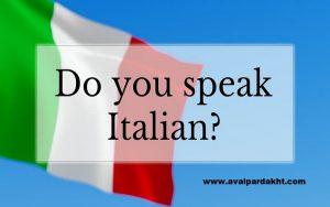 معرفی اپلیکیشن های یادگیری زبان ایتالیایی در سال 2019
