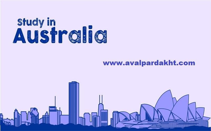 تحصیلی استرالیا