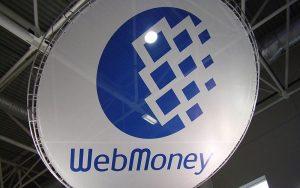 انتقال پول در سایت های بازی با وب مانی و دریافت معادل ریالی