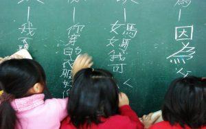 معرفی بهترین اپلیکیشن های یادگیری زبان چینی 2019