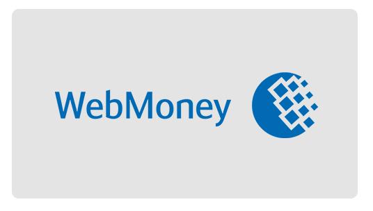 انوع حساب های محبوب در روسیه WEBMONEY