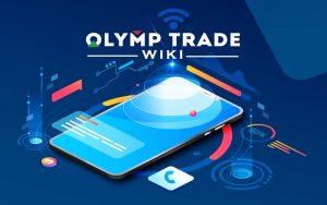 اپلیکیشن الیمپ ترید (Olymp Trade) و آشنایی با آن