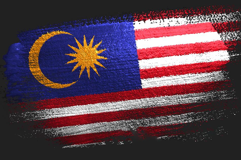 مالزی با ارزهای دیجیتال