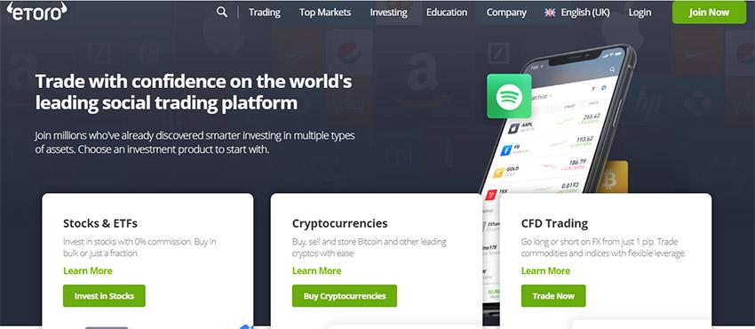 وب سایت eToro چیست ارز دیجیتال