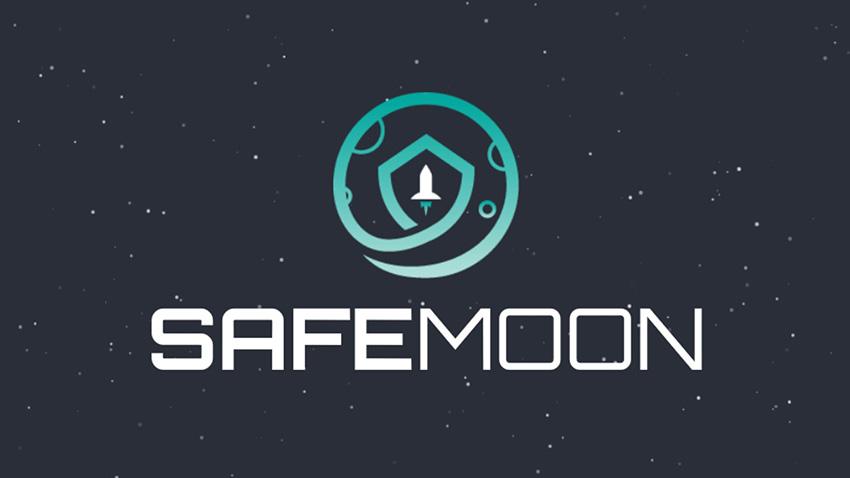 ارز سیف مون SafeMoon چیست اعتبار