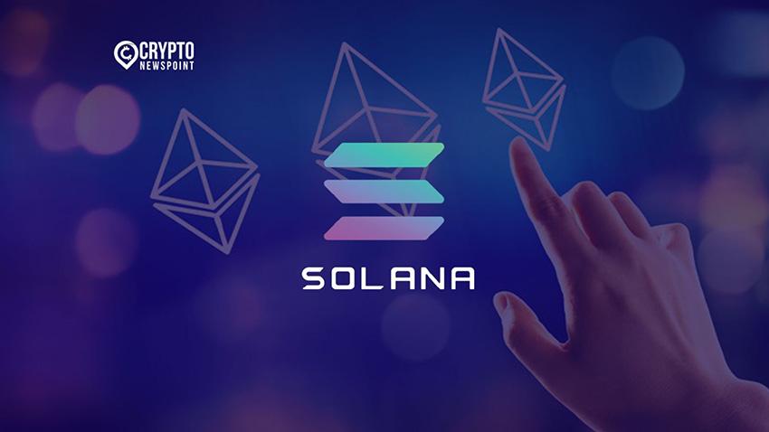 SOLANA ارز دیجیتال ارزان قمیت در 2021