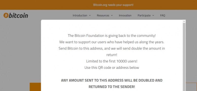 وب سایتBitcoin.org